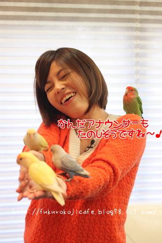 神田さん3