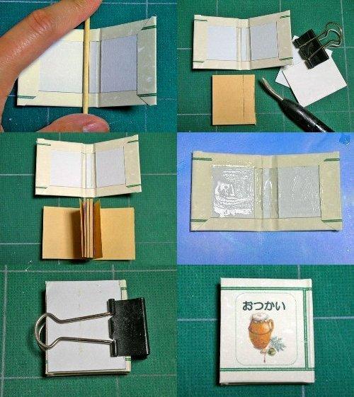 豆本の作り方08.表紙と本文の接着【完成】