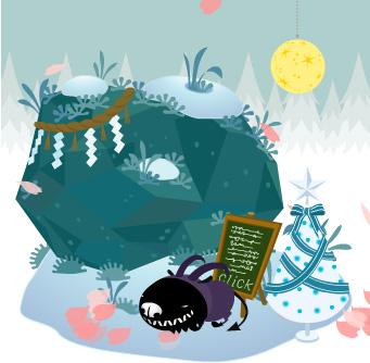 祀り岩/750dd,雪景色/360dd,クリスマスツリーF/200dd,月の飾り/815dd,桜/250dd,マイショップ看板/100dd 【レベル/55】