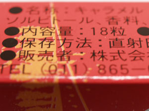 20060109-3.jpg