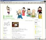MyPage01