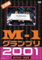 M-1_2001