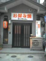 michan_kanban