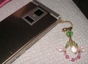 携帯用サンキャチャー2