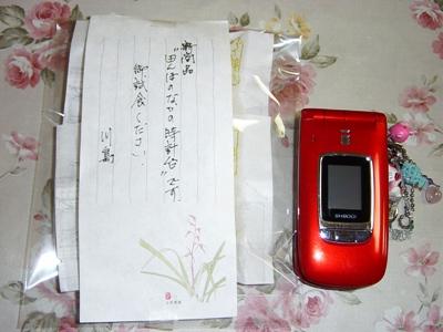 DSC02419.jpg