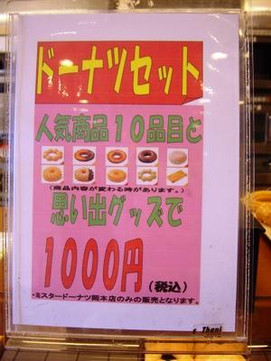 DSC03680.jpg