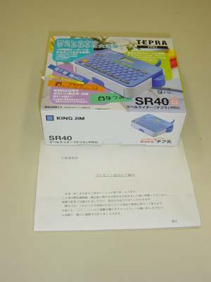 DSC04157.jpg