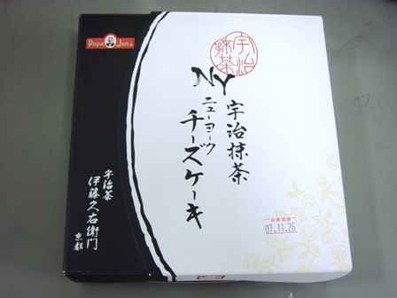 DSC06449.jpg