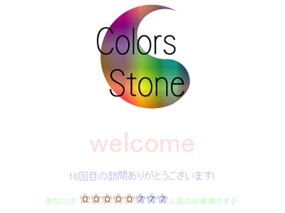 colorsstone.jpg