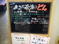 P1190051.jpg