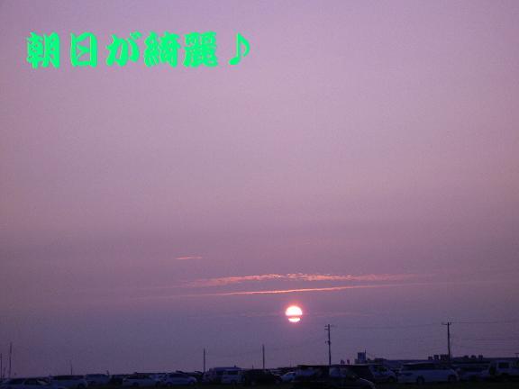 05081405.P1020773.jpg