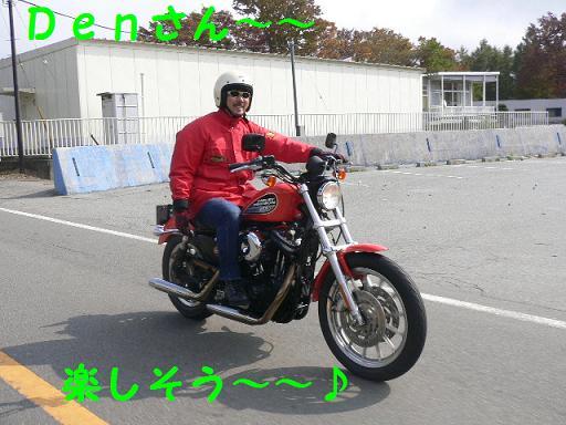 05102611.P1030699.jpg