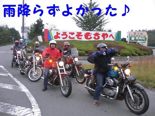 05102616.P1030719.jpg
