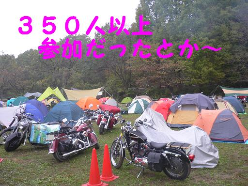 05111606.P1040112.jpg