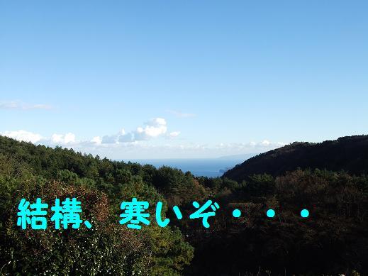 20051214005113.jpg