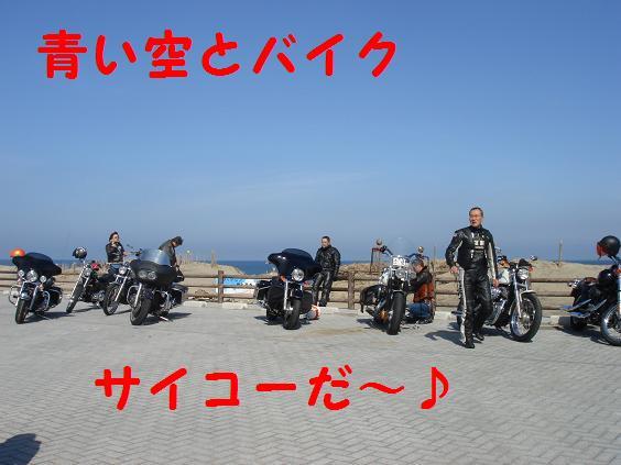 20060223112315.jpg