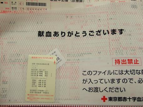 20070124202737.jpg