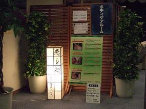 富士山ツー 008