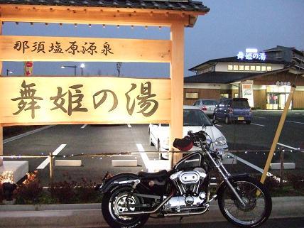 2007_0222あんこうツーリング0063