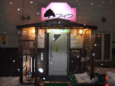 2007_0227スノボー合宿0025