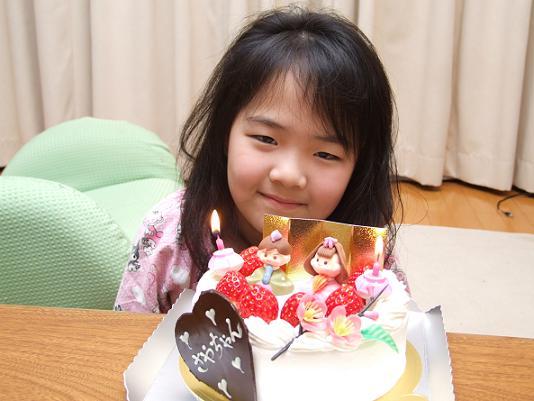 2008_0302ブログ0007
