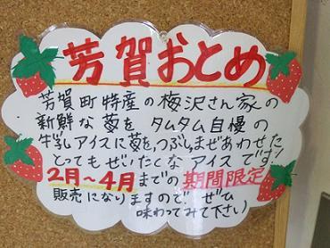 2007_0317ブログ0012