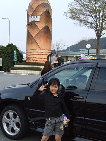 2008_0404桜の身延山0016