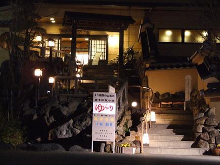 2008_0404桜の身延山0035
