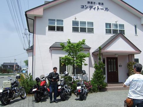 2007_050808'昇仙峡0017