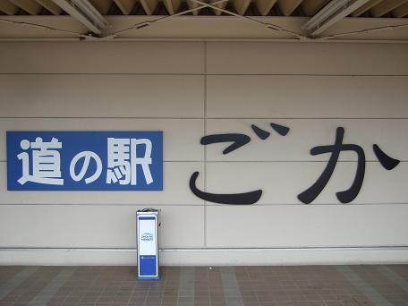 2007_0511ブログ0007