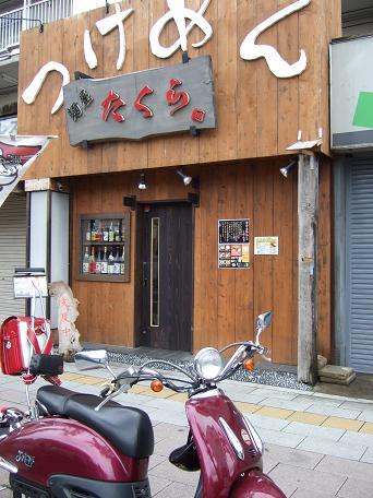 2007_0515ブログ0006
