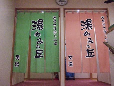 2007_0522ブログ0067