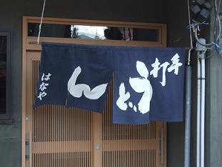 2007_0527ブログ0020