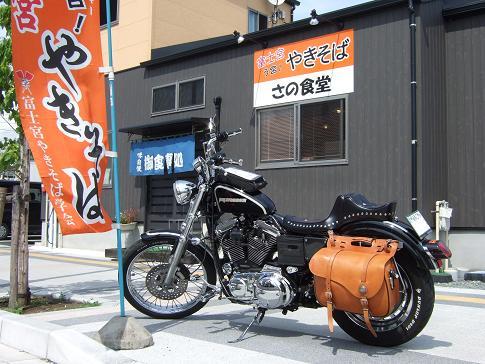2007_0527ブログ0025