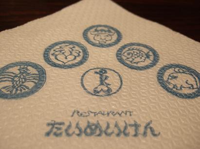 2007_0530ブログ0014