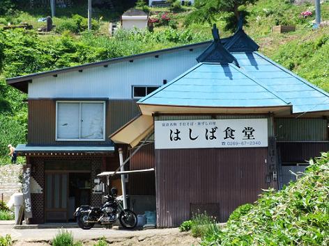 2008_0618長野ソロツー0011