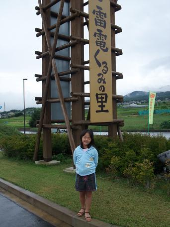 2008_0825軽井沢0003