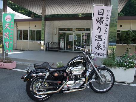 2008_0903南アルプス~富士0008