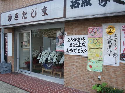 2008_0917ろぶさんと浅草0010