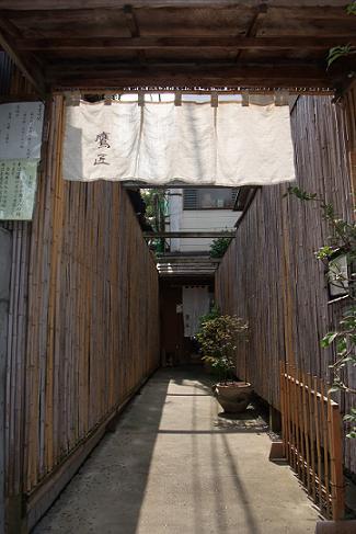 2008_0917ろぶさんと浅草0017
