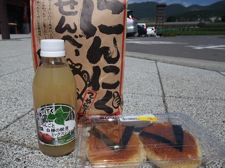 2008_0924軽井沢~万座温泉ツー0009