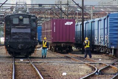 ワムハチと501機関車