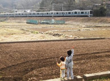 小田急と子どもたち
