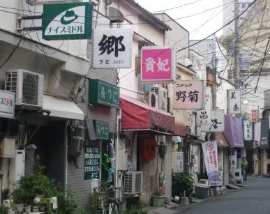 横須賀の裏町1