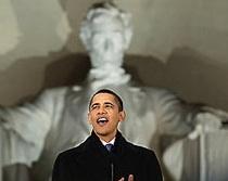 大統領就任