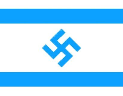 反イスラエル