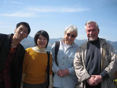 200903232.jpg