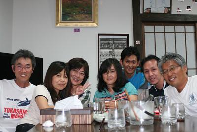 200908031.jpg