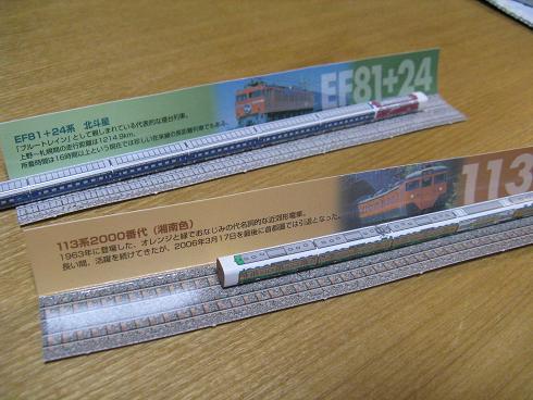 20081219 003a