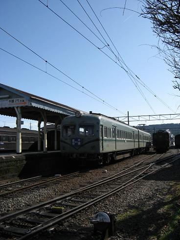 20090124 060